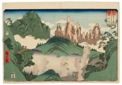 utagawa-hiroshige-etchû-tateyama-(oban-yoko-e-from-sankai-mitate-zumo---lutte-de-beauté-entre-la-montagne-et-la-mer).jpg