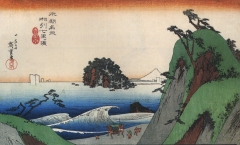 hiroshige_a_great_wave_by_the_coast.jpg