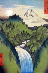 Utagawa-Hiroshige-Les-Montagnes-dIzu-1858-Gravure-sur-bois-en-couleurs-367-x-248-cm-Museum-of.jpg
